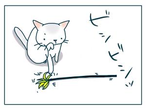 猫と一緒-20090516_11