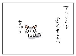 20161230_04