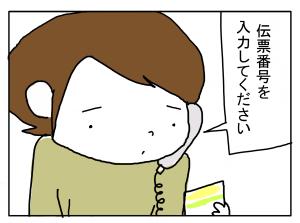 20171206_05a