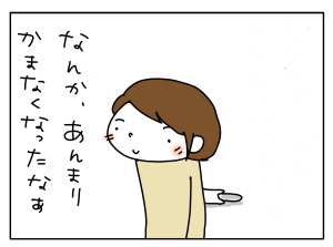 20170615_05