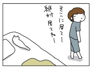 20140929_06