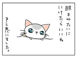 20170425_12