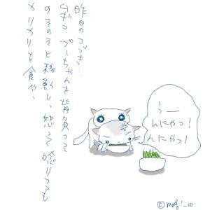 猫と一緒-20070706_1