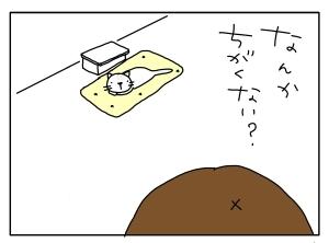 猫と一緒-20100213_16