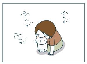 猫と一緒-20090928_15