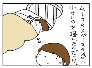20170521_02
