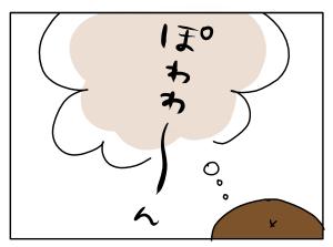 20180120_03