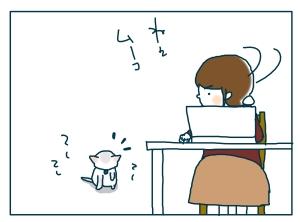 猫と一緒-20090124-02