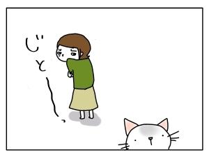 猫と一緒-20110422_14