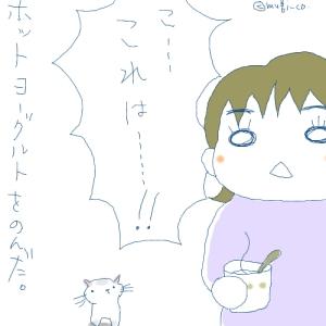猫と一緒-20080115