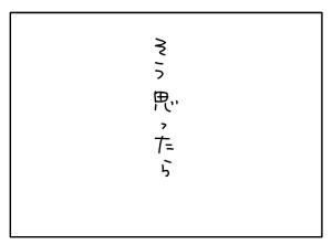 20160602_05