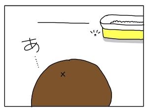 猫と一緒-20131008_01