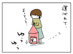 20171203_01