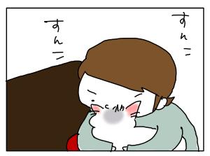 20171222_06