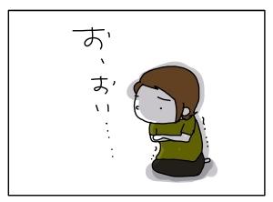 猫と一緒-20120827_03