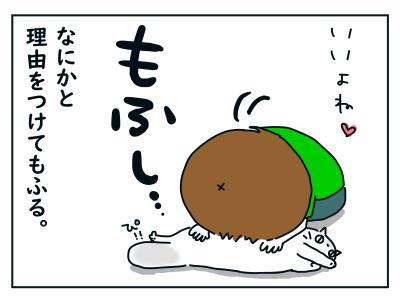 20190929_04