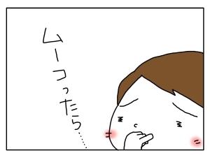 猫と一緒-20130416_05