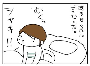 20170407_02