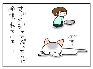20160827_10