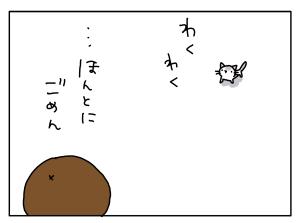 20170116_05