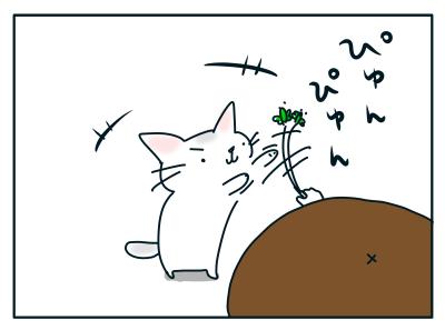 20190127_01