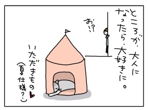 20140121_06