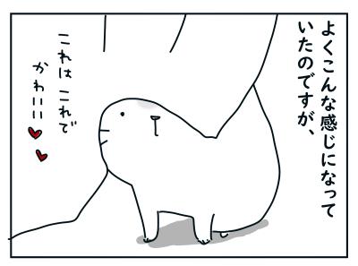 20200706_02