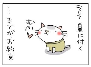 20151022_06