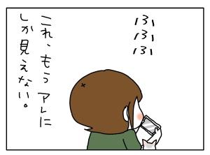 20160809_01
