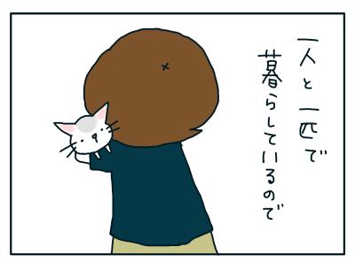 20180925_01