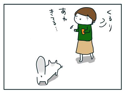 20190110_07