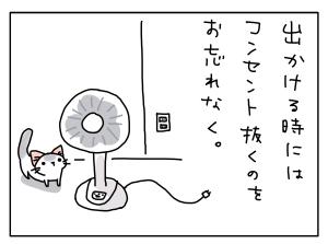 20160925_07