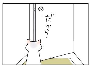 猫と一緒-20100728_04