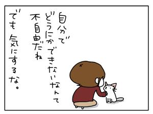 20170130_04