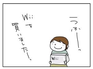猫と一緒-20100813_02
