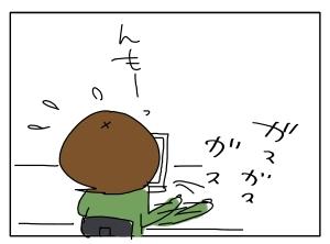 猫と一緒-20120113_05