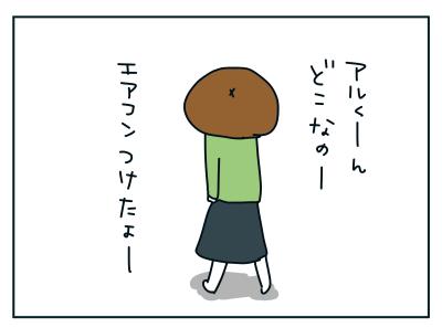 20191014_02