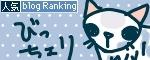 猫と一緒-bannerR20090928
