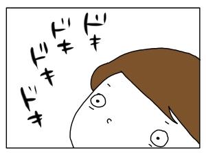 20161021_05