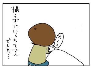 20160602_06