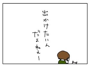 猫と一緒-20120505_02
