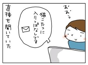 20160122_05