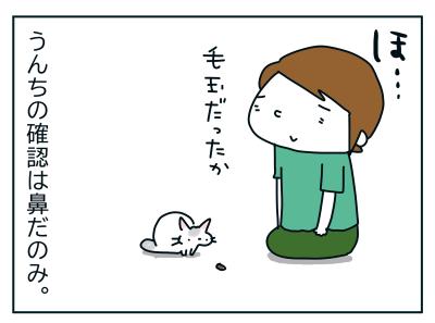 20191010_07