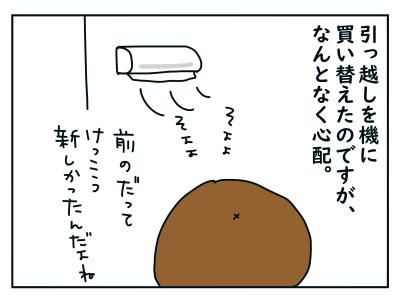 20200804_03