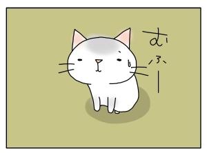猫と一緒-20120111_05