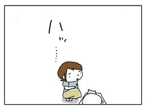 猫と一緒-20100625_10