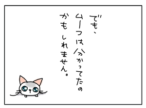 20170426_07