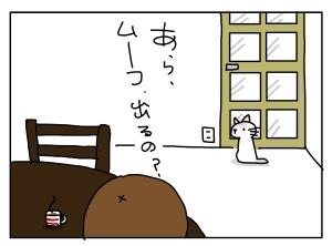 猫と一緒-201203013_04