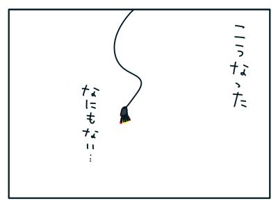 20190226_03