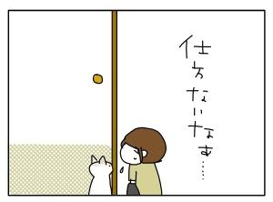 猫と一緒-20100818_11